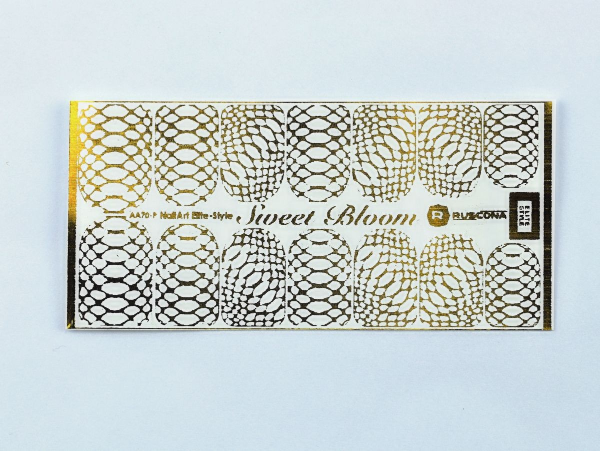 Sweet Bloom GOLD EDITION 2